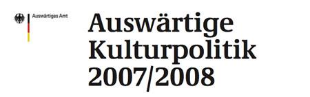 auswaertige_kulturpolitik